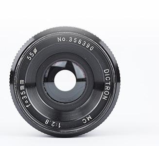 Objektiv Festbrennweite mit Lichtstärke 3.5