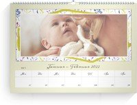 Calendar Wochenkalender Blumenfest 2022 page 5 preview