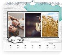 Calendar Wochenkalender Gestrichelt 2022 page 13 preview