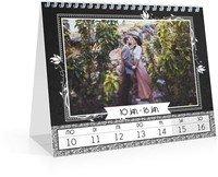 Calendar Wochen-Tischkalender Eingerahmt 2022 page 4 preview