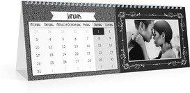 Monatskalender Eingerahmt - Weiß (297x105 Monats-Tischkalender)