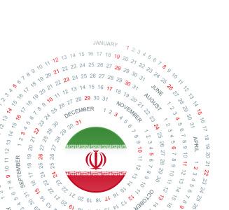 Persischer Kalender mit Flagge